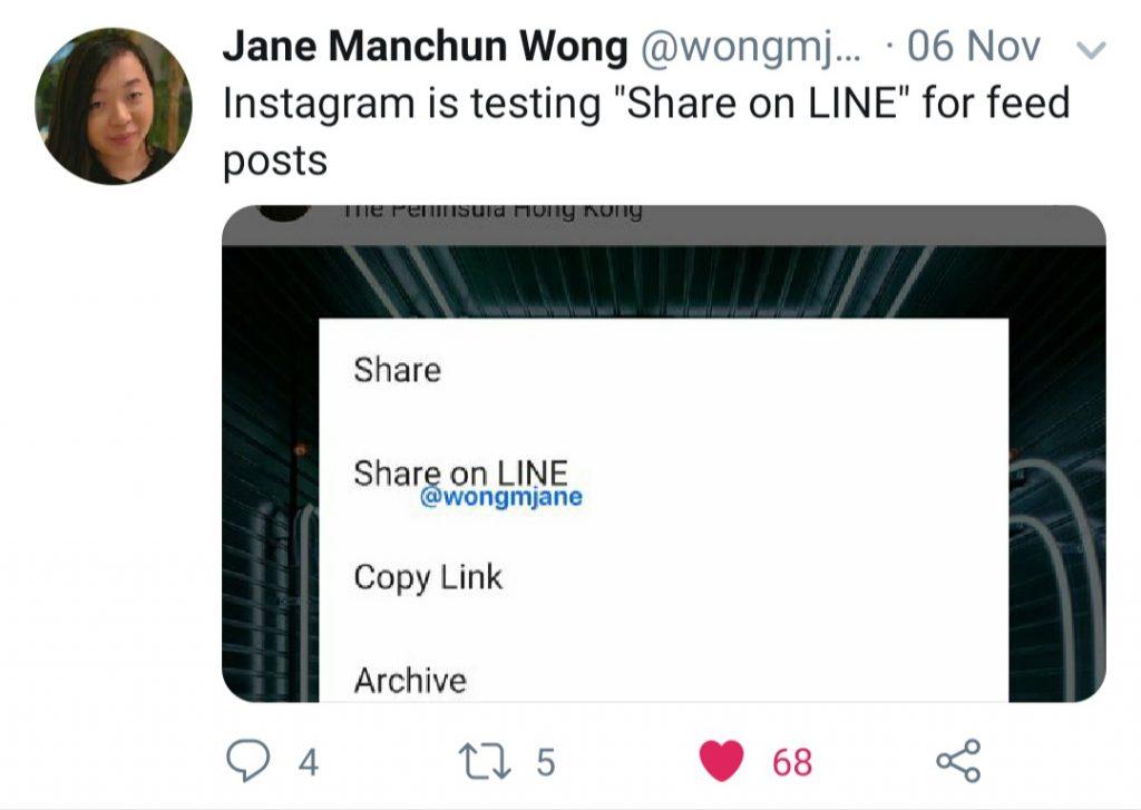 Share on Line app Instagram